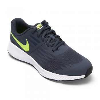 NIKE Downshifter 8 (GS) 922853-008