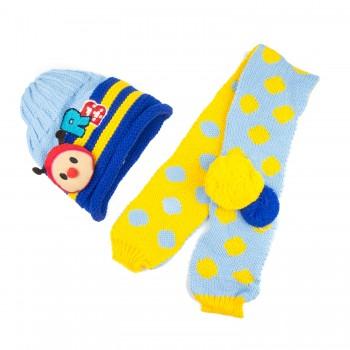 Γαλάζιο - κίτρινο σετ A0029